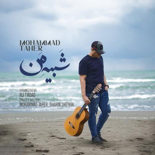 http://rozup.ir/view/2667462/Mohammad-Taher-Shabihe-Man[NostalzhiMusic.ir].jpg